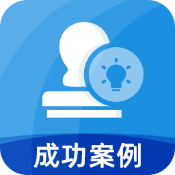 深圳福田区政务服务中心智能政务雇员
