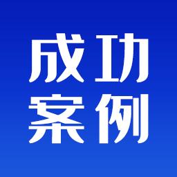 企业QQ循环发信息机器人