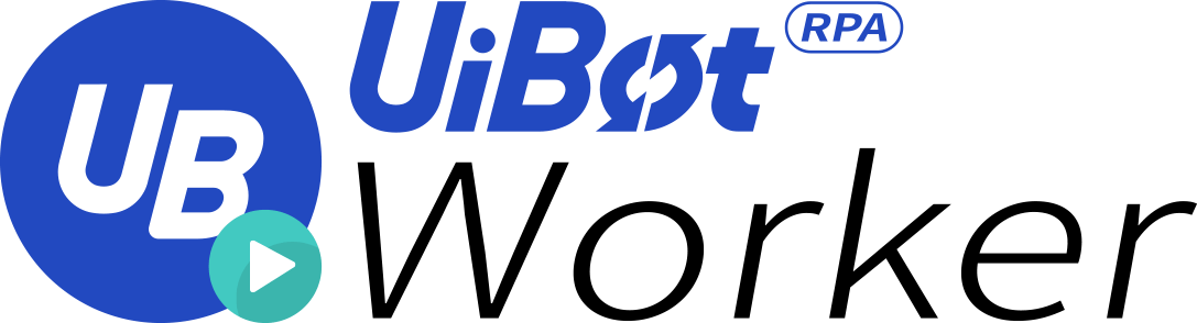 UiBot RPA Worker